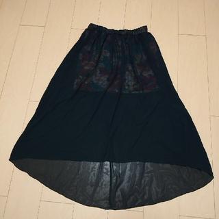 【Avail】シースルースカート