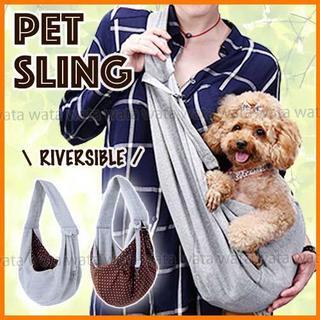 小型犬 スリング 抱っこ紐 お出かけ お散歩 ペット用 飛び出し防止 介護 猫