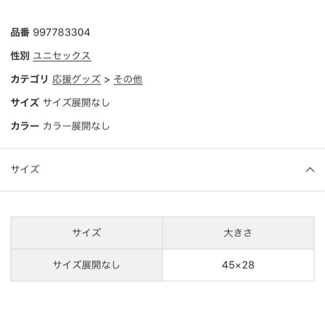 横浜DeNAベイスターズ(ヨコハマディーエヌエーベイスターズ)の横浜DeNAベイスターズ スターマン  キャップ スポーツ/アウトドアの野球(応援グッズ)の商品写真