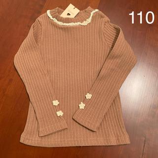 スーリー(Souris)の 【未使用品】Souris 長袖シャツ 110サイズ(Tシャツ/カットソー)