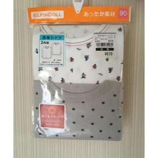 西松屋 - 長袖シャツ 2枚組