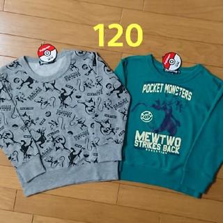 ポケモン(ポケモン)の新品☆120cm ポケモン トレーナー 2枚 トップス(Tシャツ/カットソー)