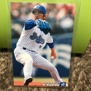 ヨコハマディーエヌエーベイスターズ(横浜DeNAベイスターズ)のカルビープロ野球チップス カード 2007 ベイスターズ 工藤公康(シングルカード)