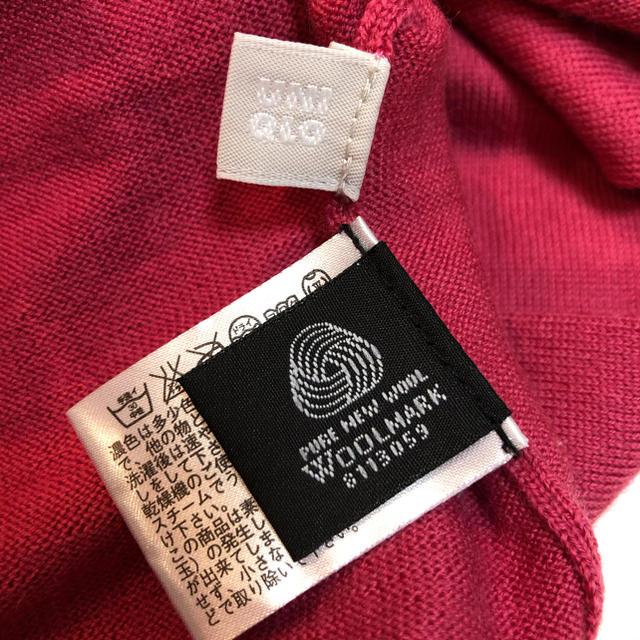 UNIQLO(ユニクロ)のUNIQLO エクストラ ファインメリノウール Vネックセーター メンズのトップス(ニット/セーター)の商品写真