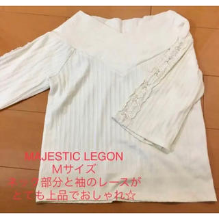 マジェスティックレゴン(MAJESTIC LEGON)のマジェスティックレゴーン  トップス(カットソー(半袖/袖なし))