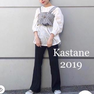 Kastane - カスタネ 新品タグ付き センタープレスリブパンツ