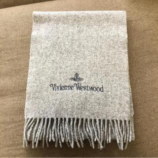 Vivienne Westwood - VivienneWestwoodヴィヴィアンウエストウッド☆マフラー グレー