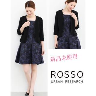URBAN RESEARCH ROSSO - 新品未使用 urban research rosso デザインラインジャケット