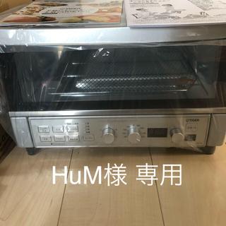タイガー(TIGER)のタイガーコンベクションオーブン&トースター(調理機器)
