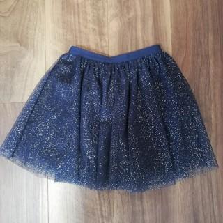 ネクスト(NEXT)のNext 80-90cm ラメスカート(スカート)
