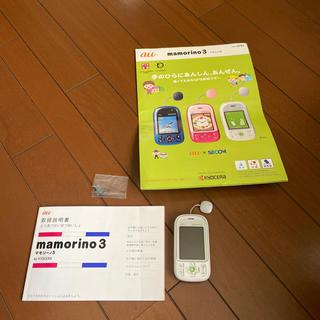 キョウセラ(京セラ)のマモリーノ3(携帯電話本体)