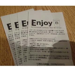 スターバックスコーヒー(Starbucks Coffee)のスターバックス ドリンクチケット 無料券 4枚(フード/ドリンク券)