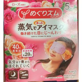 花王 - めぐりズム 蒸気でホットアイマスク ローズの香り 5枚入り 5枚入り