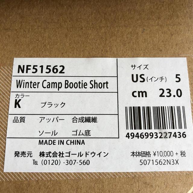 THE NORTH FACE(ザノースフェイス)のノースフェイス ショートブーツ 23.0センチ レディースの靴/シューズ(ブーツ)の商品写真