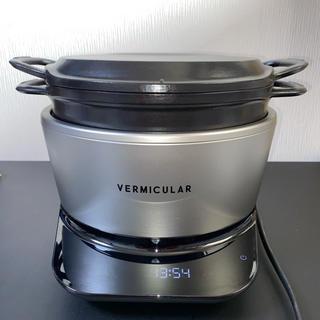 バーミキュラ(Vermicular)のバーミキュラ ライスポット 型番 PH23A-SV(炊飯器)