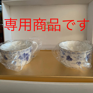 NARUMI - ティーカップ ソーサー ペア