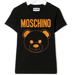 モスキーノ(MOSCHINO)のモスキーノ Tシャツ(Tシャツ(半袖/袖なし))