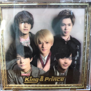 Johnny's - King & Prince(初回限定盤B)CD+CD