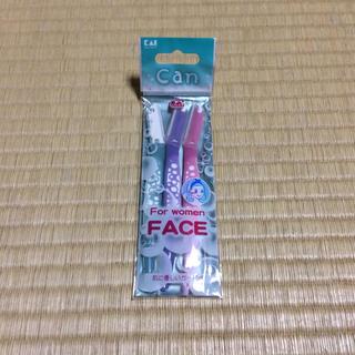 カイジルシ(貝印)の顔  眉用カミソリ   キャン バブル L(カミソリ)