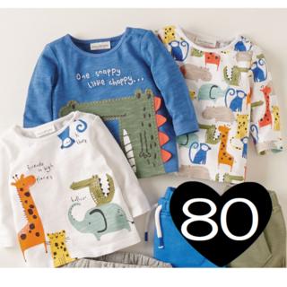 *80*キャラクター Tシャツ 3 枚パック