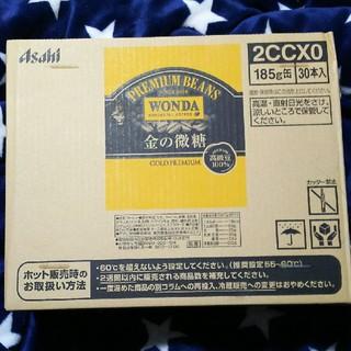 アサヒ(アサヒ)の金の微糖 WONDA 1ケース(コーヒー)