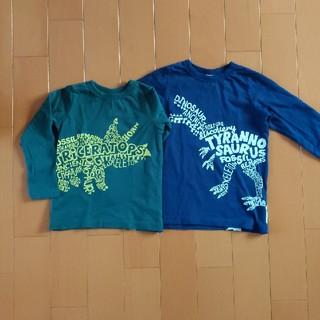 BREEZE - 着用1回のみ!BREEZE恐竜ロンT110&130兄弟ペアティラノトリケラトプス
