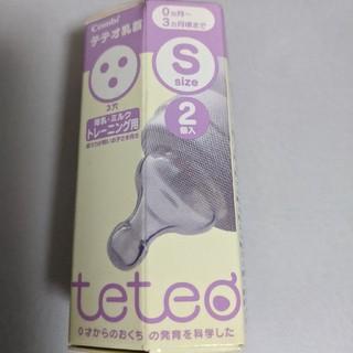 combi - teteo未開封未使用 sサイズ
