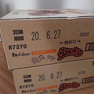 ハウスショクヒン(ハウス食品)のうまかっちゃん2ケース☆60袋(インスタント食品)