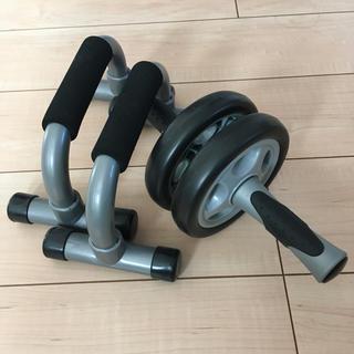 腹筋ローラー、プッシュアップバー(トレーニング用品)
