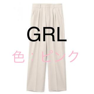 グレイル(GRL)のGRL ズボン パンツ(カジュアルパンツ)