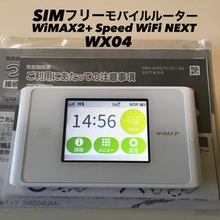 エヌイーシー(NEC)のWX04 WiMAX2+ SIMフリー(PC周辺機器)