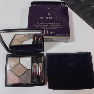 クリスチャンディオール(Christian Dior)のクリスチャンディオールアイシャドウ547 新品未使用(アイシャドウ)