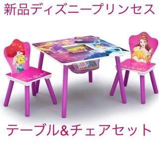 ディズニー(Disney)の新品 デルタ ディズニープリンセス テーブル&チェア2脚セット(学習机)