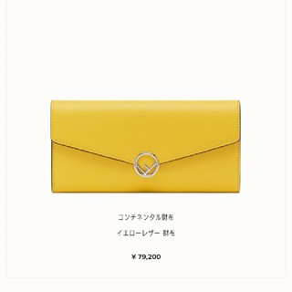 FENDI - 【新品/未使用】FENDI フェンディ 財布 イエロー