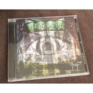 ザアザア CD