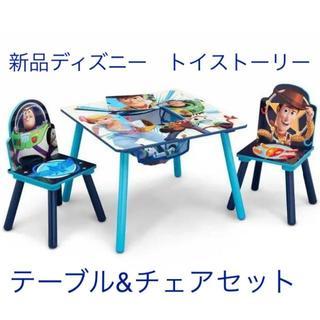 ディズニー(Disney)の新品未使用品 トイストーリー収納付きテーブル&チェア2脚セット(ローテーブル)