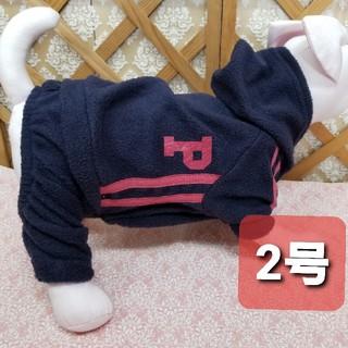 犬服 ◇新品、未使用品◇ フリースロンパース 2号