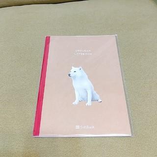 ソフトバンク(Softbank)のおとうさん グッズ ソフトバンク ノベルティグッズ 文具 300円(ノベルティグッズ)