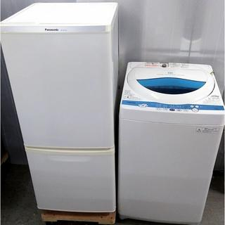 Panasonic - 生活家電セット 冷蔵庫 洗濯機 日本メーカー 一人暮らしに
