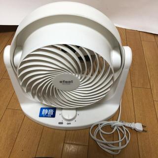 アイリスオーヤマ(アイリスオーヤマ)のIRIS ENC-20 ホワイト サーキュレーター(サーキュレーター)