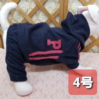 犬服 ◇新品、未使用品◇ フリースロンパース 4号