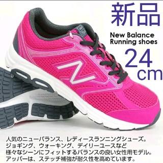 ニューバランス(New Balance)のニューバランス スニーカー ピンク 24(スニーカー)