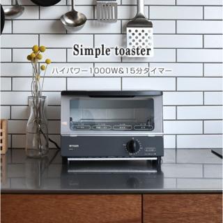 タイガー(TIGER)のタイガーのおすすめ('ω')シンプルなのにハイパワーのトースト(調理機器)