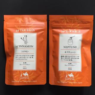 LUPICIA - ルピシア LUPICIA 紅茶ティーバッグ シナモンとネプチューンのセット