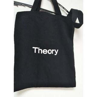 セオリー(theory)のセオリー(トートバッグ)