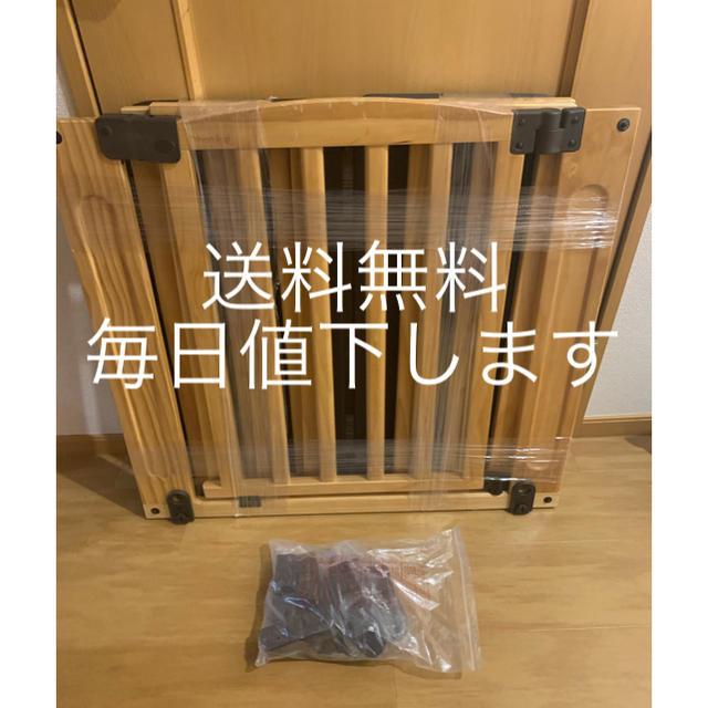 日本育児(ニホンイクジ)の日本育児 おくだけドアーズ ウッディLサイズ ベビーゲート ベビーフェンス 木製 キッズ/ベビー/マタニティの寝具/家具(ベビーフェンス/ゲート)の商品写真