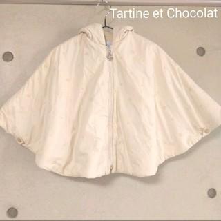 タルティーヌ エ ショコラ(Tartine et Chocolat)の【Tartine et Chocolat】ポンチョ コート タルティーヌエショコ(ジャケット/コート)