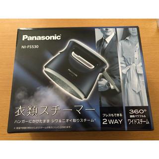 Panasonic - 【Panasonic・パナソニック 】衣類スチーマー・スチームアイロン