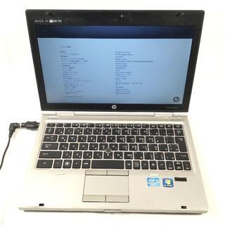 ヒューレットパッカード(HP)のRF-57-HP FliteBook 2560P(ノートPC)