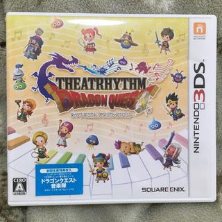 ニンテンドー3DS - シアトリズム ドラゴンクエスト 3DS